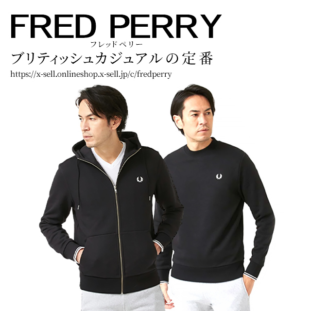 /slide/fredperry.jpg