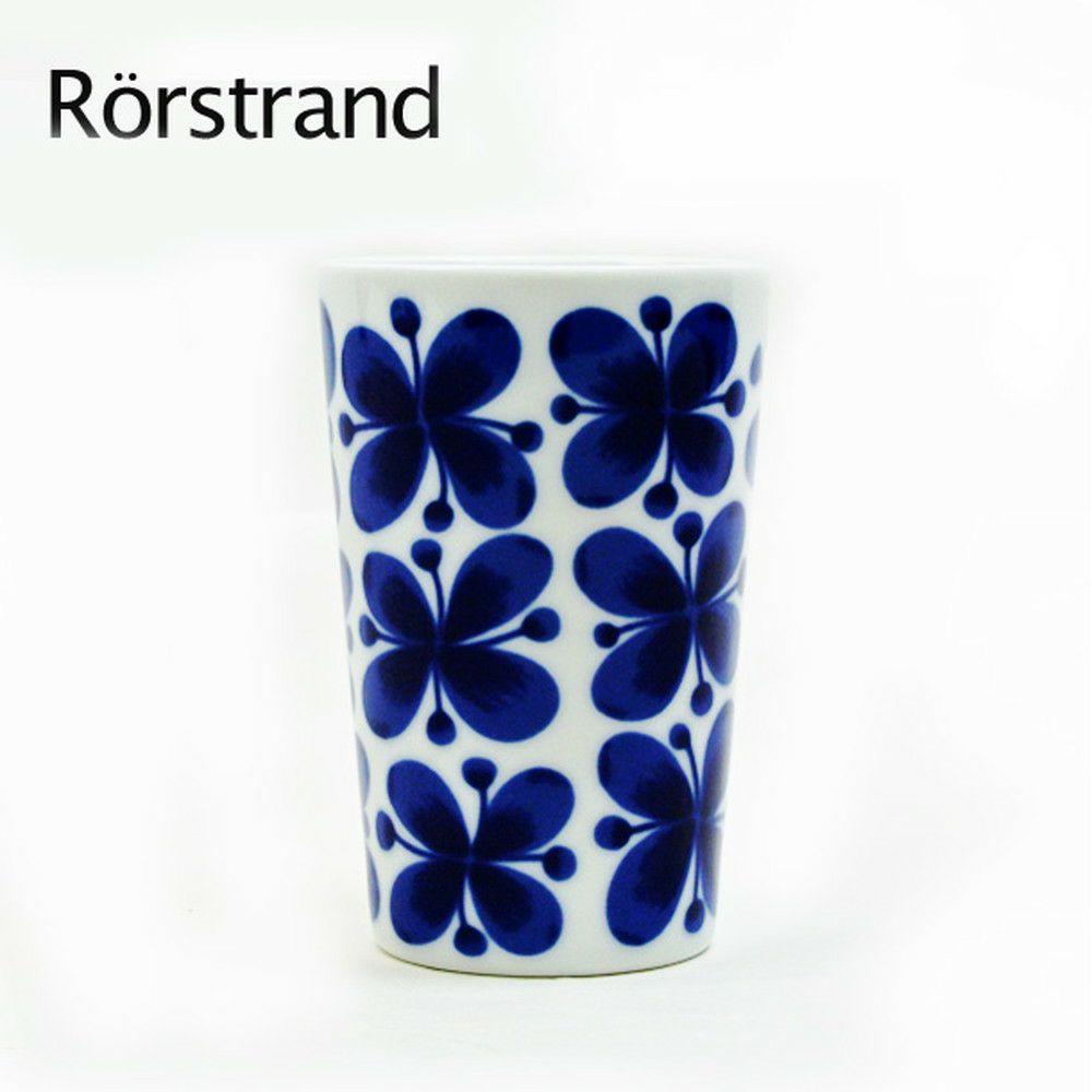 ロールストランド モナミ RORSTRAND Mon Amie ビーカー マグ 330ml 202340