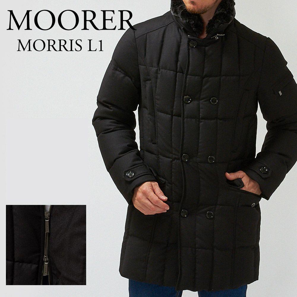 ムーレー MOORER ダウンコート メンズ MORRIS L