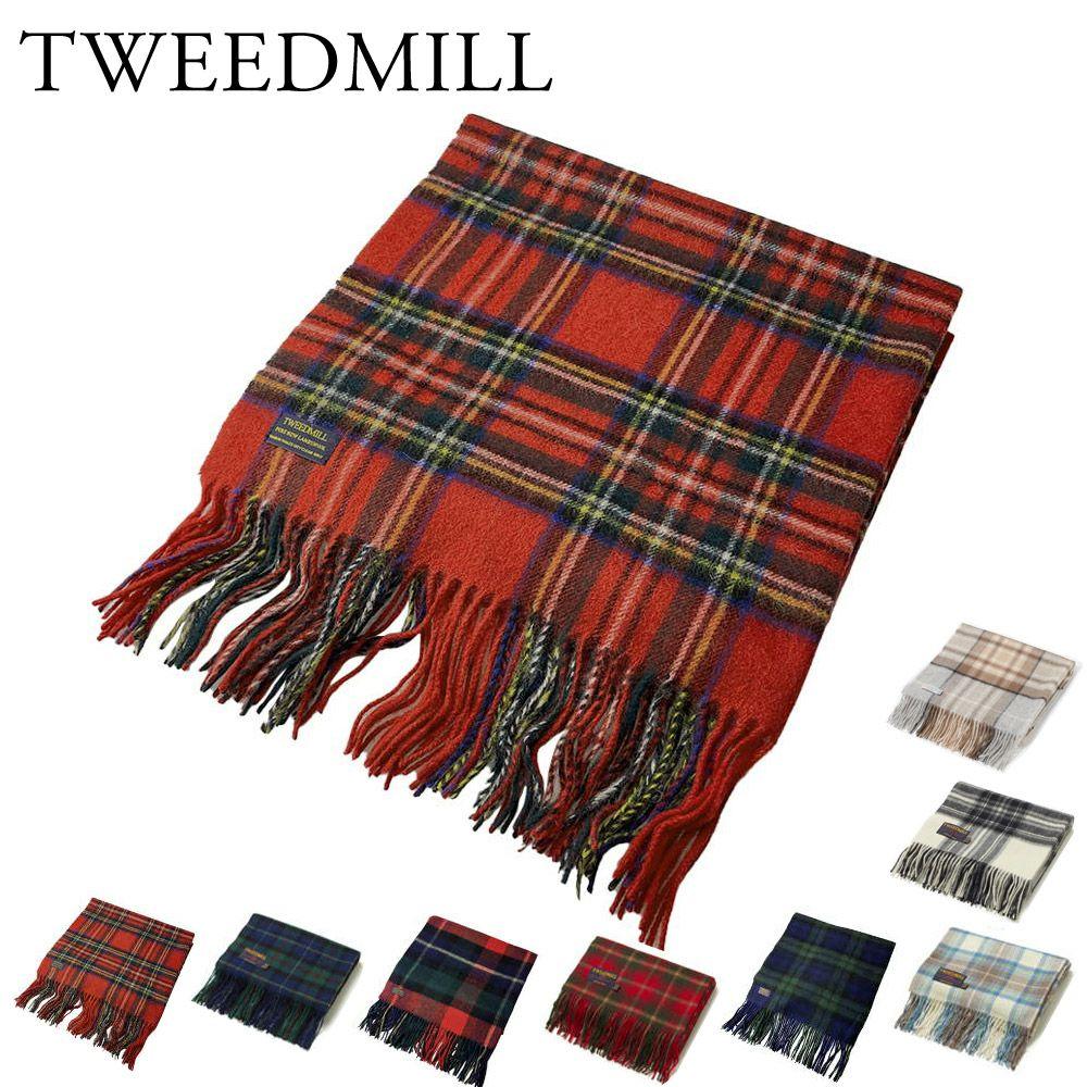 ツイードミル TWEEDMILL ブランケット THLWK 70X190 ラムウール