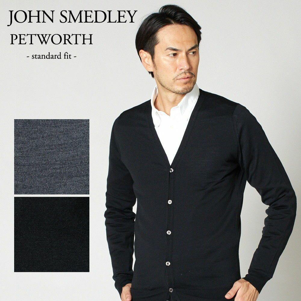 ジョンスメドレー JOHN SMEDLEY メンズ カーディガン PETWORTH STANDARD FIT 選べるカラー