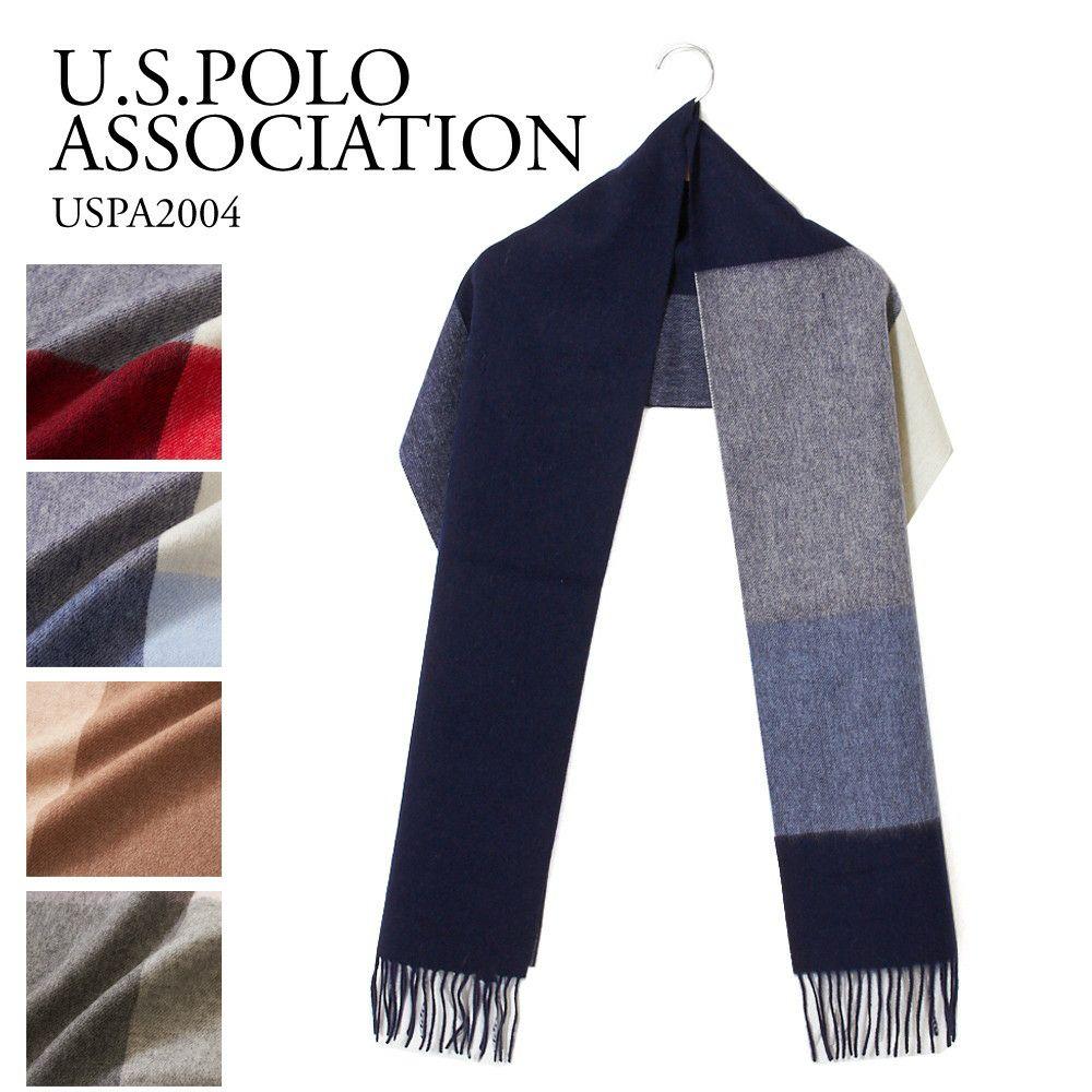 ユーエスポロ アソシエーション U.S.POLO ASSOCIATION マフラー USPA2004 選べるカラー