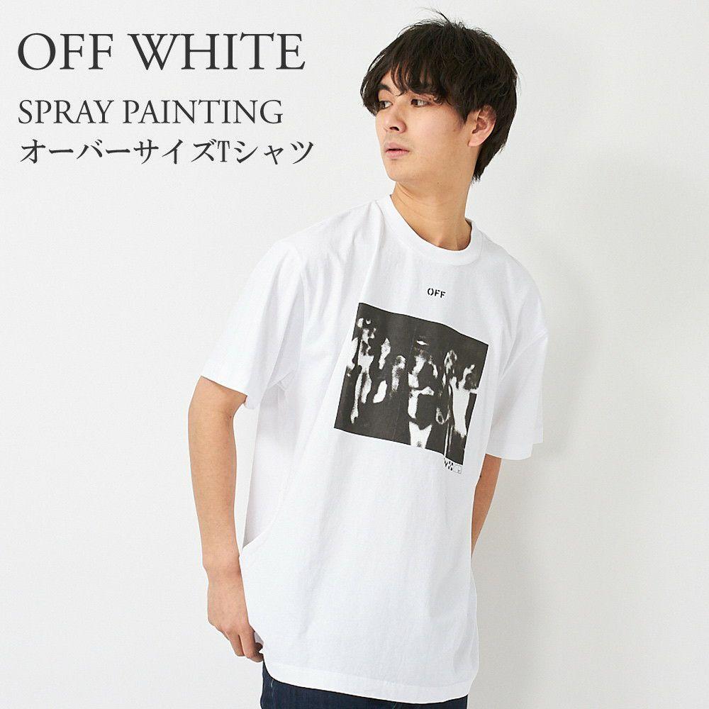 オフホワイト オーバーサイズTシャツ SPRAY PAINTING OMAA038R20185015 WHITE/BLACK OFF WHITE