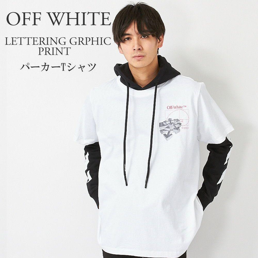 オフホワイト パーカーTシャツ LETTERING GRAPHIC PRINT OMAB033R20185012 WHITE OFF WHITE