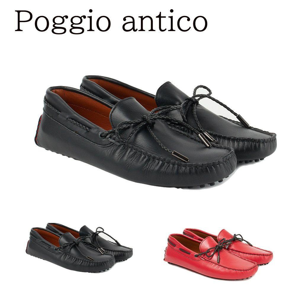 ポッジオ アンティコ 靴 メンズ レースドライビングシューズ PA1651 選べるカラー POGGIO ANTICO