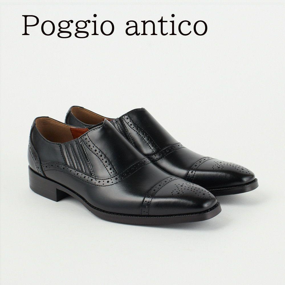 ポッジオ アンティコ 靴 メンズ ビジネスシューズ 【サイドエラスティック】 1506 BLACK POGGIO ANTICO