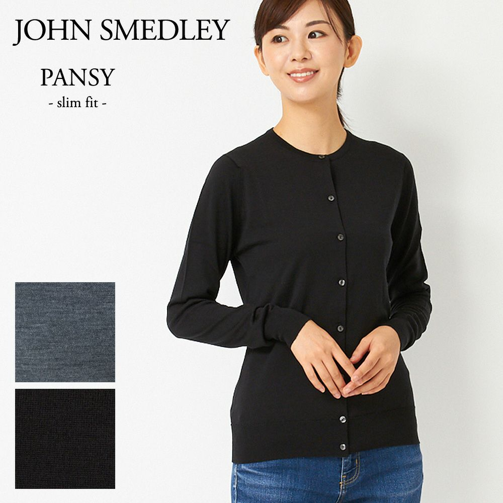 ジョンスメドレー カーディガン レディース 【PANSY:パンジー】 選べるカラー SLIM FIT JOHN SMEDLEY
