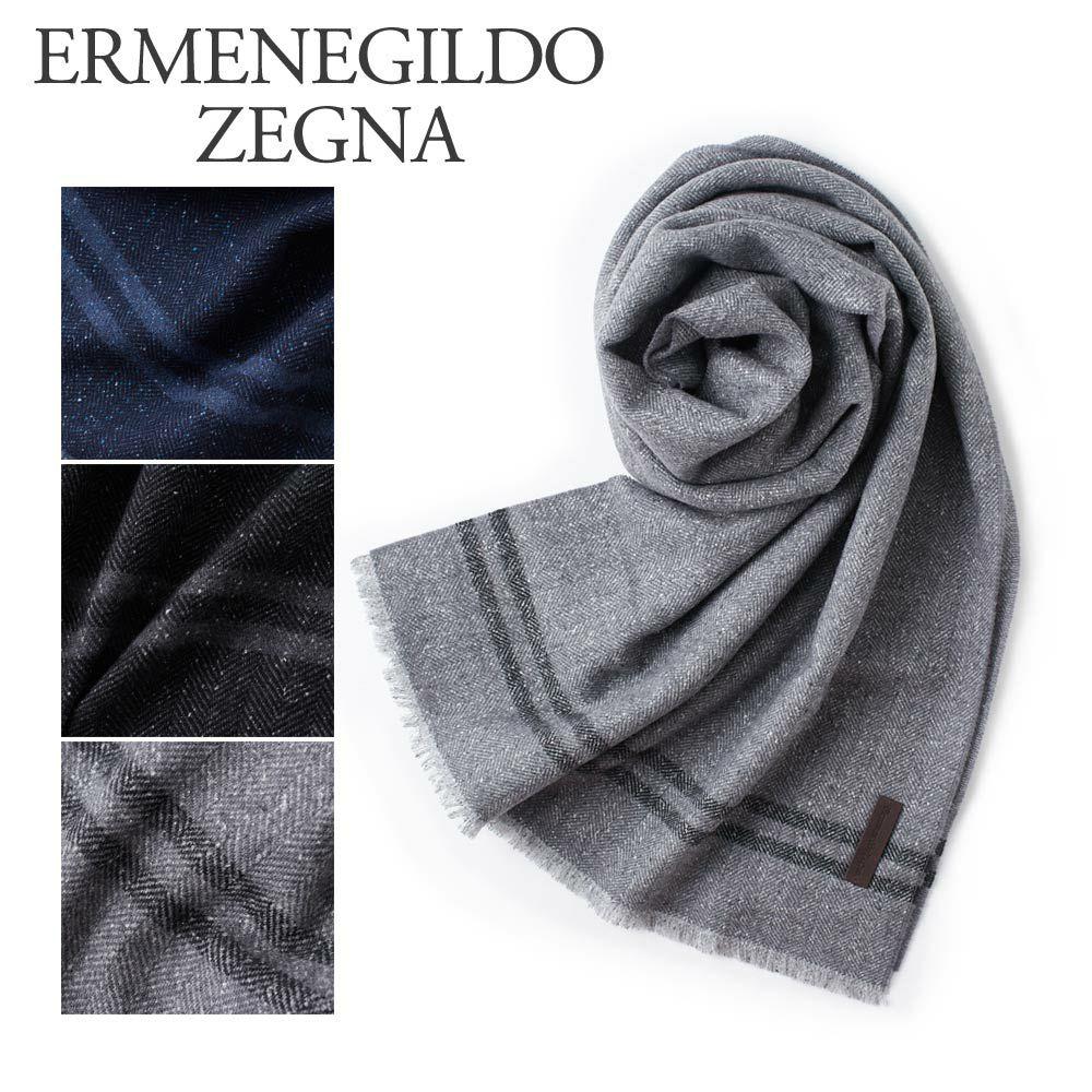エルメネジルドゼニア マフラー Z8L12 選べるカラー ERMENEGILDO ZEGNA