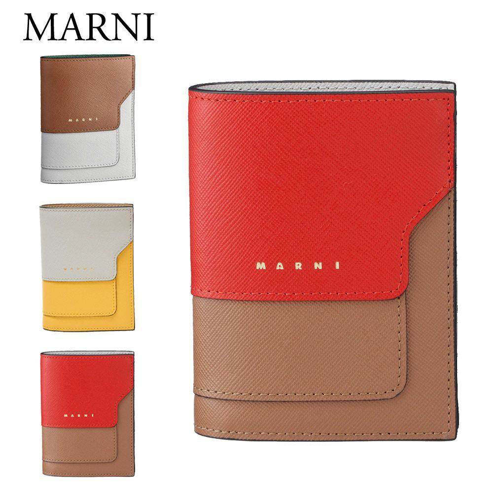 マルニ 折財布 PFMOQ14U11LV520 選べるカラー MARNI