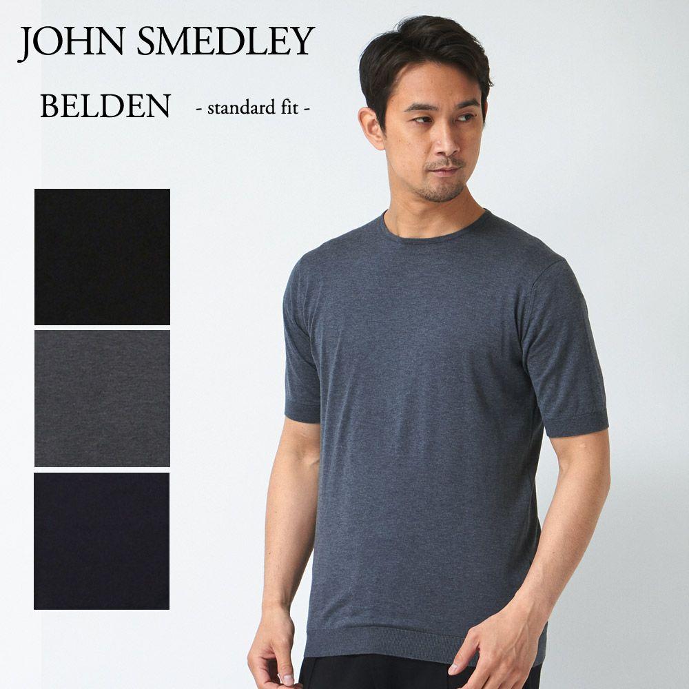 ジョンスメドレー メンズ 半袖 クルーネックTシャツ BELDEN 選べるカラー JOHN SMEDLEY
