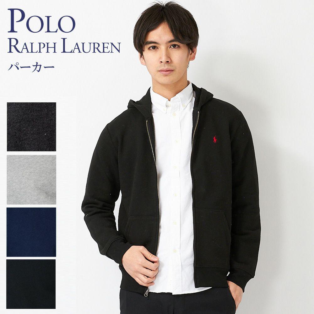 ポロラルフローレン ボーイズライン(メンズ) パーカー POLO RALPH LAUREN 8S13 547626 選べるカラー ストックモデル