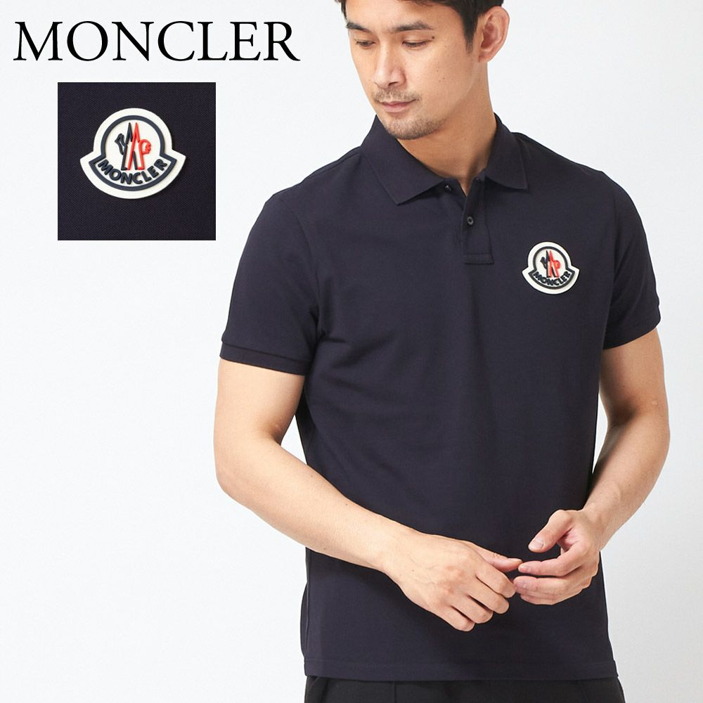 モンクレール メンズ ポロシャツ 8A711 84556 ネイビー(773) MONCLER