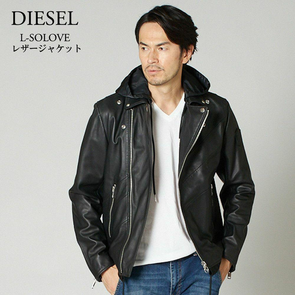 ディーゼル DIESEL メンズ レザージャケット L-SOLOVE 00SUDC 0JAUW ブラック(900)
