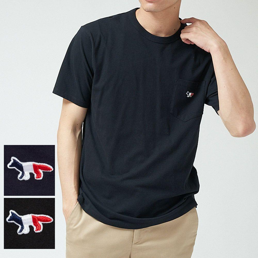 メゾンキツネ メンズTシャツ TRICOLOR FOX PATCH POCKET FM00120KJ0010 選べるカラー MAISON KITSUNE